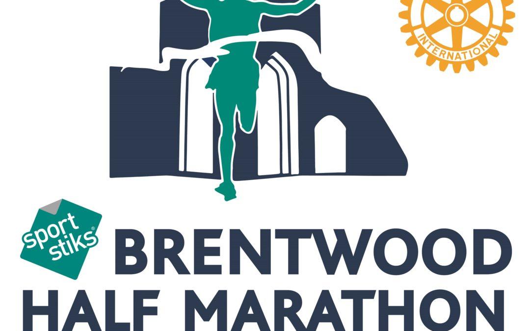 Brentwood Half Marathon Sponsor 2018